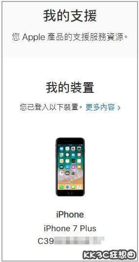 apple-support06