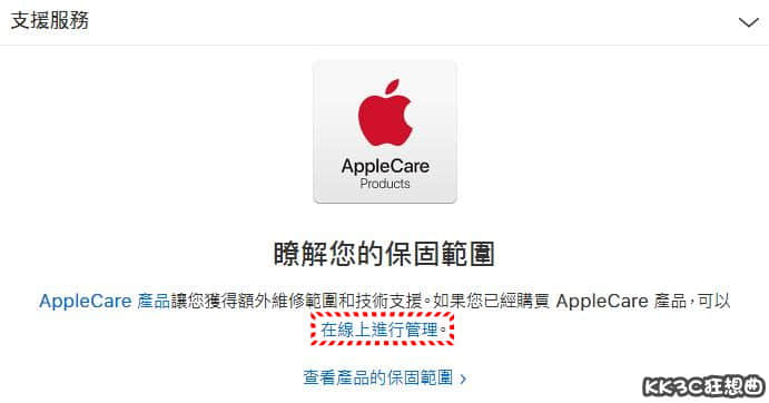 apple-support10