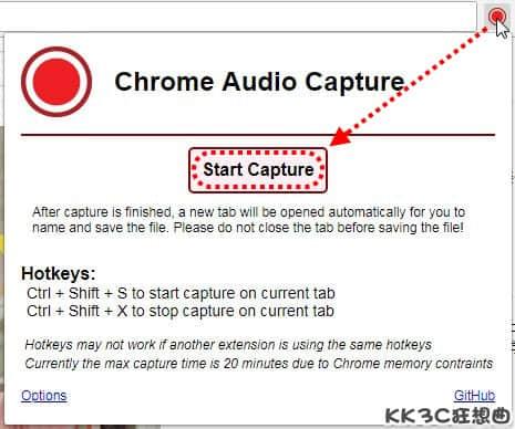 chrome-audio-capture04