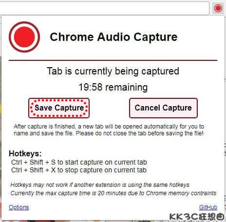 chrome-audio-capture05