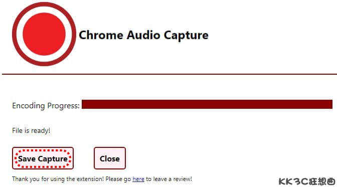 chrome-audio-capture06