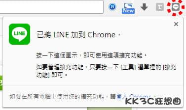 chrome-line03