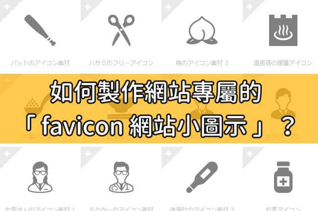 favicon.ico