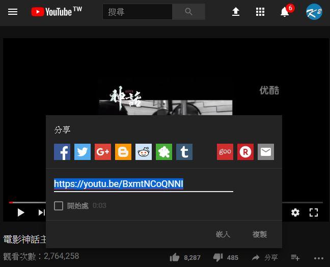 flvto-youtube01