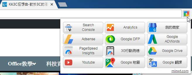 google-website-tool-02