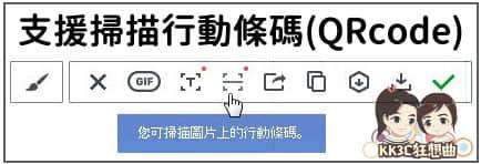 line-5110-07