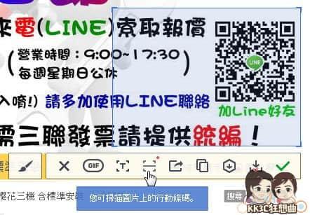 line-5110-08