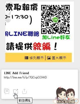 line-5110-09