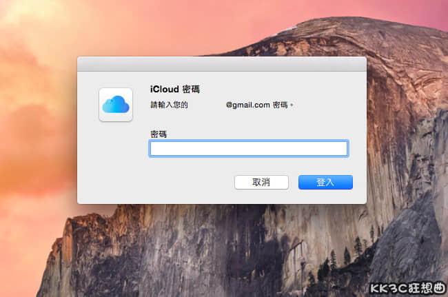 mac-icloud-password01