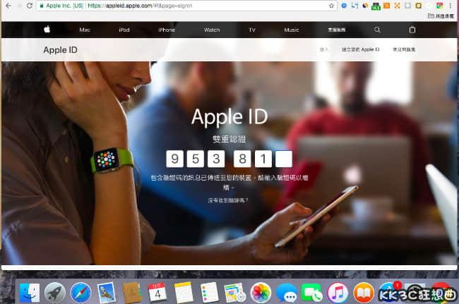 mac-icloud-password03