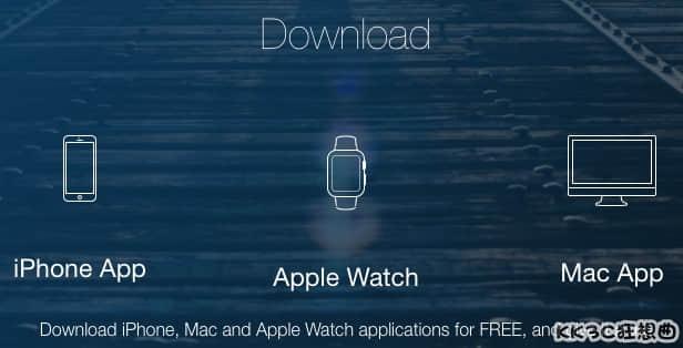 使用 Near Lock,iPhone 靠近就解鎖,離開就上鎖-01