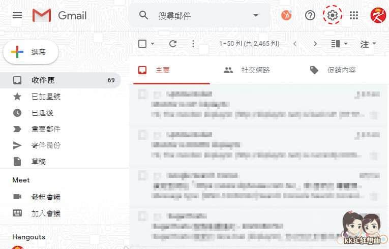 Gmail寄錯了怎麼回收信件-01