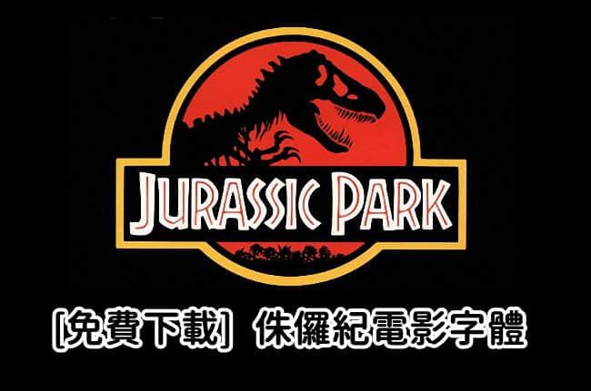 Jurassic%20Park