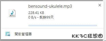 Bensound免費音樂素材下載-05