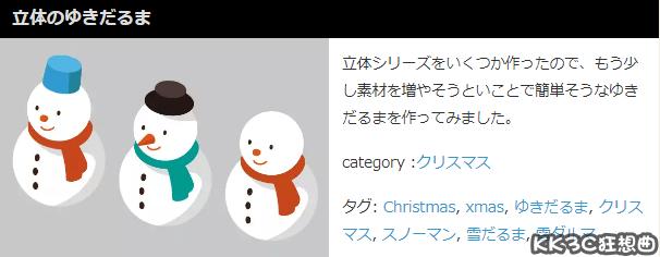 EVENTs Design 萬聖節、聖誕節素材免費下載-04