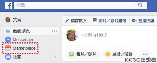 facebook-marketplace01