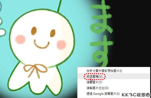 日本可愛圖片素材04