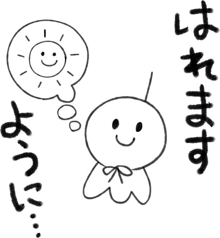 日本可愛圖片素材05