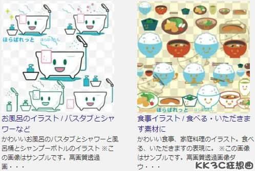 日本可愛圖片素材07