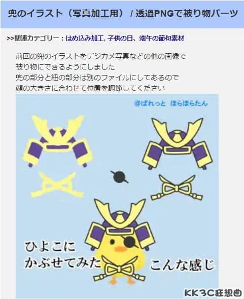 日本可愛圖片素材09
