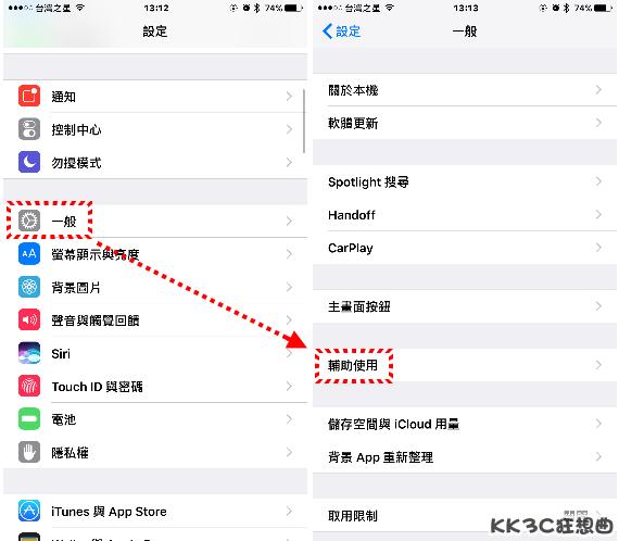 Delete-Phone-APP02