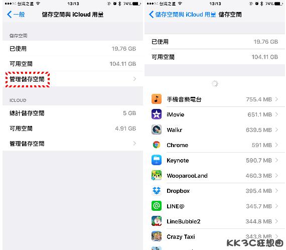 Delete-Phone-APP03
