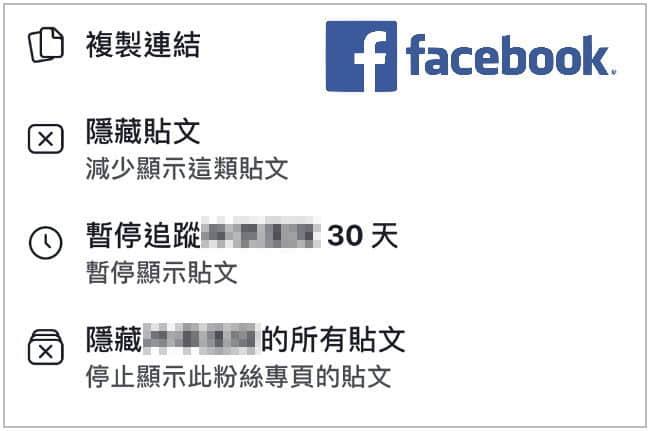 facebook-suspend-tracking