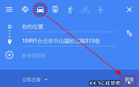 google-maps-bicycle05