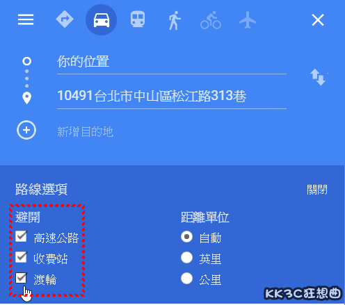 google-maps-bicycle06