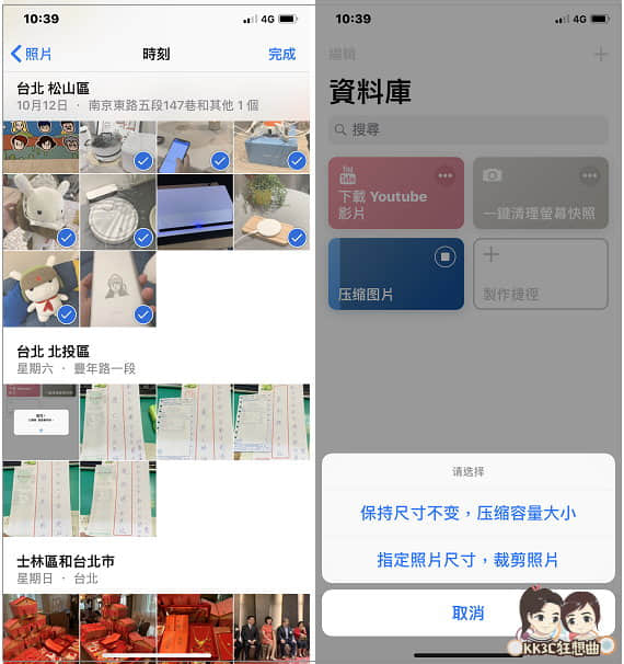 iPhone-Compress-Pictures-03