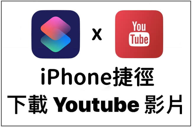 iPhone-download-Youtube