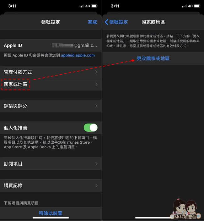 iphone下載韓國APP-03