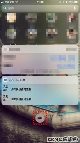 iPhone-memorandum05.jpg