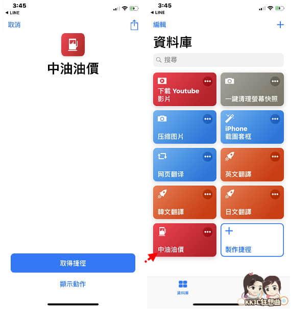 iPhone-oil-price-01