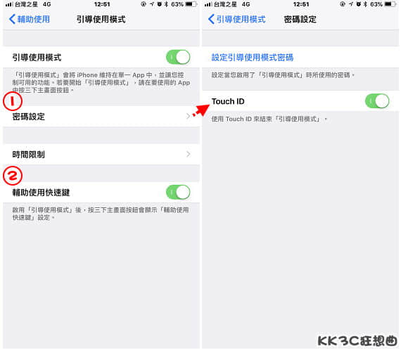 iPhone0807-02