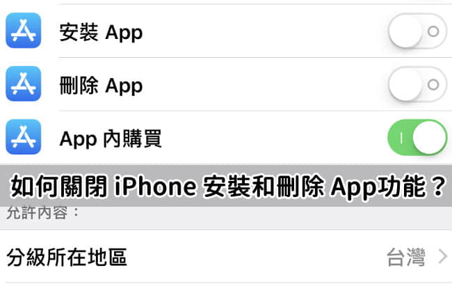 iPhone0829