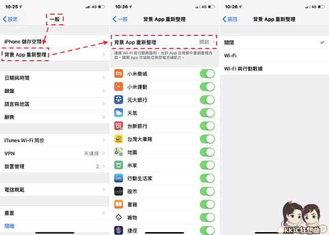 iOS-12-Power-saving-05