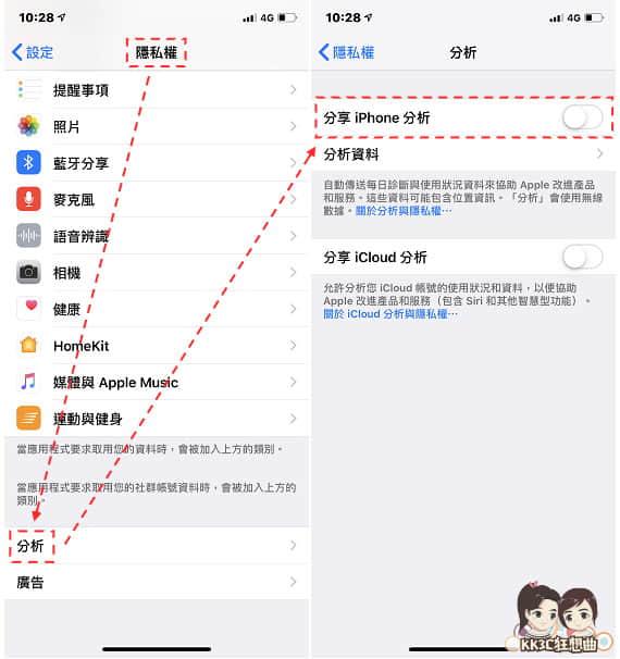 iOS-12-Power-saving-08