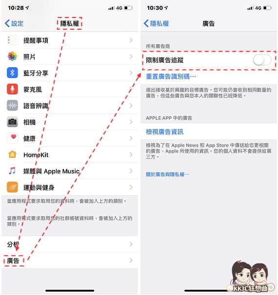 iOS-12-Power-saving-09