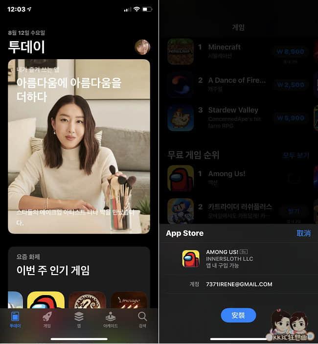 iphone下載韓國APP-05