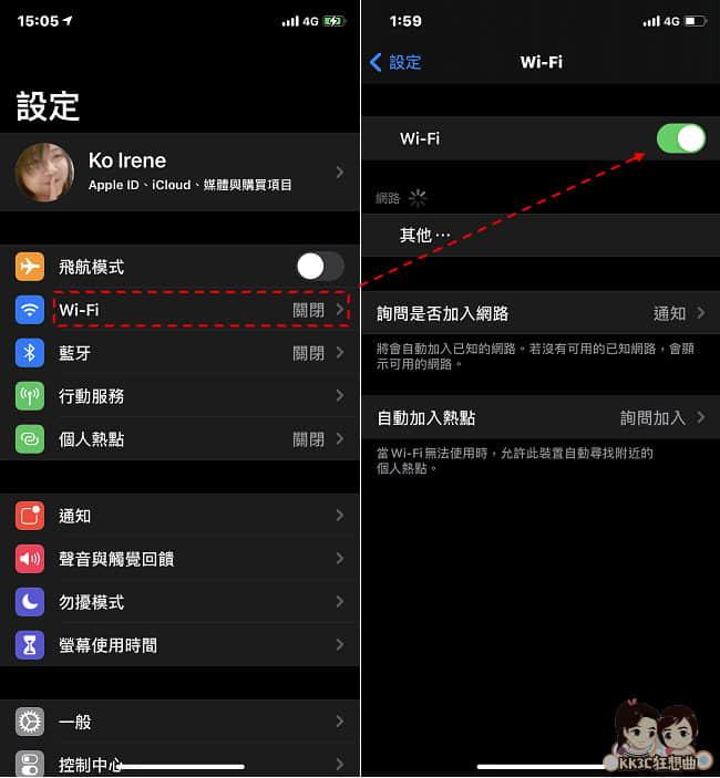 iPhone GPS 跑掉-03