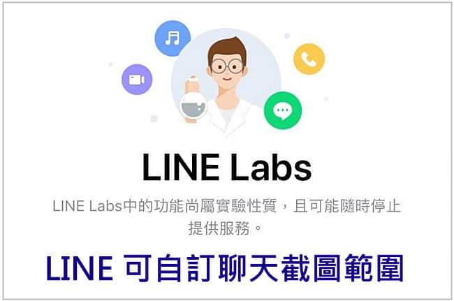 line-labs