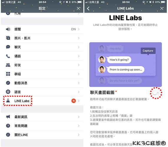 line-labs02