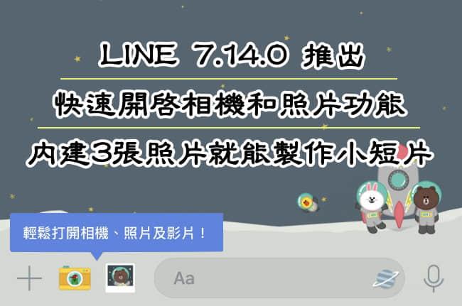 line7140