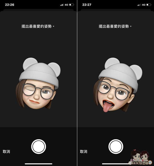 memoji做滿版iPhone大頭照-03