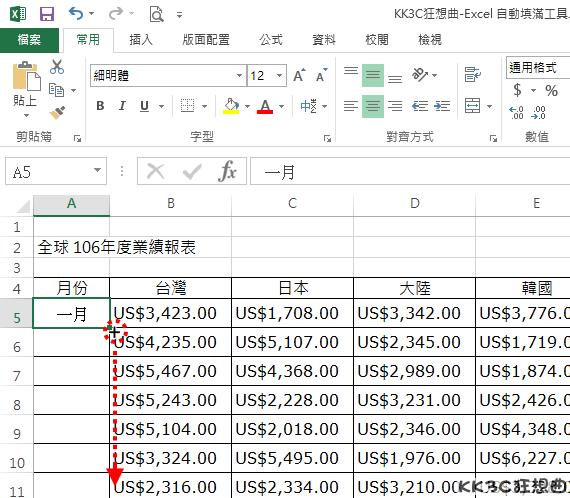 excel-range-filldown02