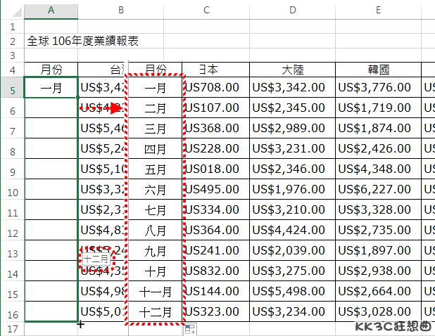 excel-range-filldown03
