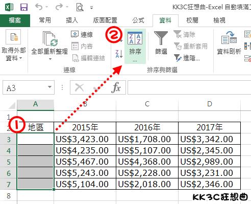 excel-range-filldown04