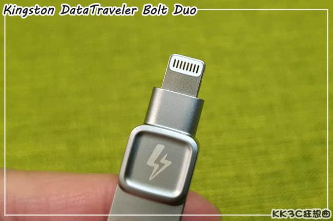 DataTraveler-Bolt-Duo01