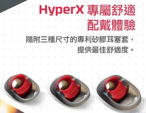 HyperX-Cloud-Earbuds-03